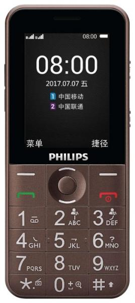 Philips Xenium E331 Brown
