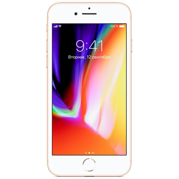 Apple iPhone 8 64Gb Gold (MQ6J2RU/A)